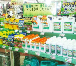 用土・肥料・薬品